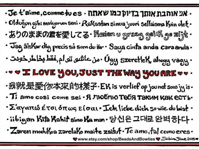This Valentine's Day, let's say 'I love you' in as many languages as we know how