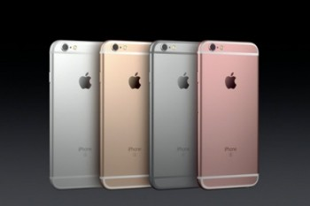 Everything we know about the new iPhone 6S
