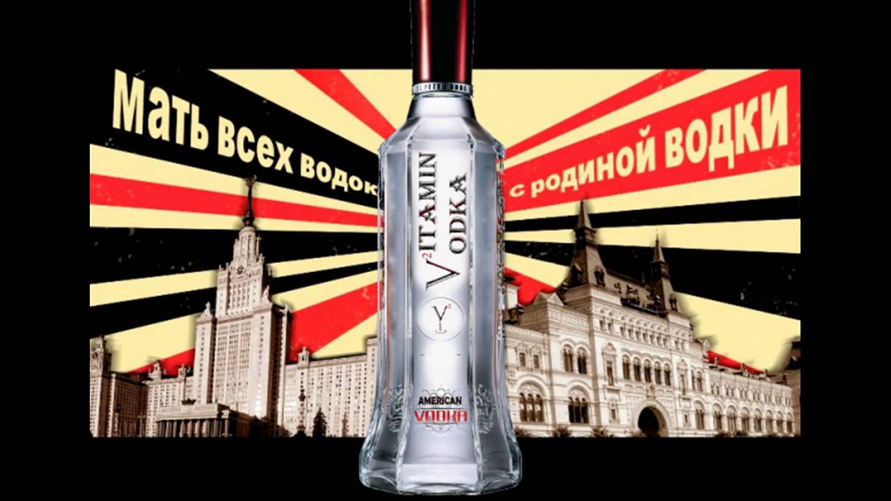 Vitamin Vodka = the drink that's supposed keep you from getting hangovers