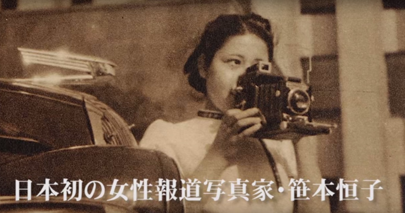 Japan's first, oldest female photojournalist is an inspiration to us all