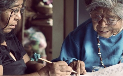 This 81-year-old woman is the last person who speaks her tribe's language, so she's making a dictionary