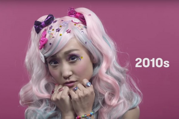 100 years of Japanese beauty in under two minutes