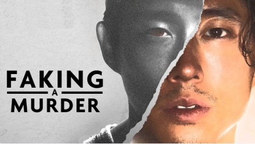 """This """"Making a Murderer"""" + """"Walking Dead"""" photo mashup is way too good"""