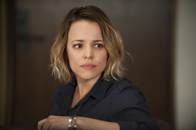 We're just staring at Rachel McAdams' gorgeous new hairdo