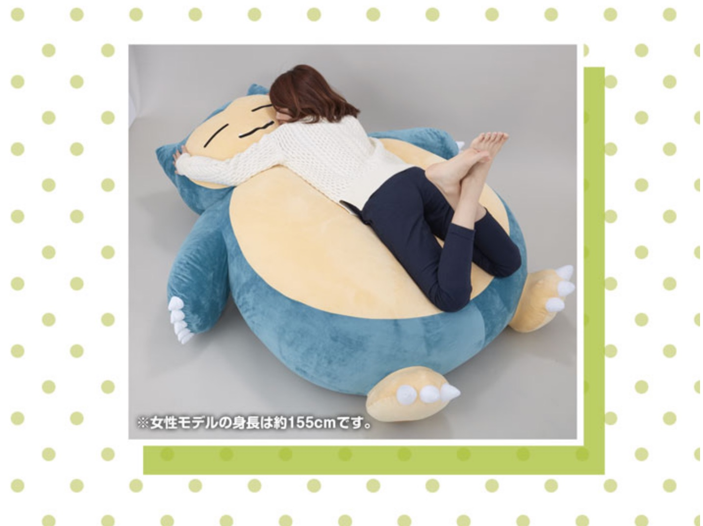 This giant Pokémon cushion is the stuff of childhood dreams