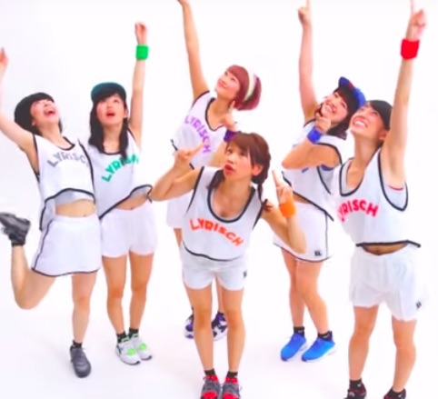 You HAVE to watch this Japanese music video on your phone — trust us