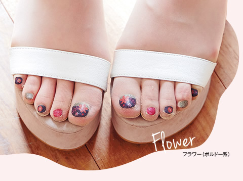 "How do we feel about these Japanese ""pedicure stockings""?"