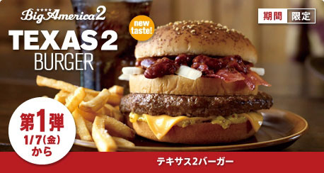 16 foreign McDonald's menu items we wish they had in the USA