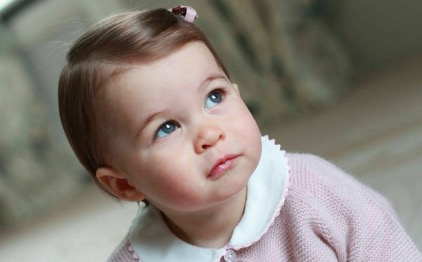 Kate Middleton personally took these gorgeous photos of Princess Charlotte to celebrate her birthday