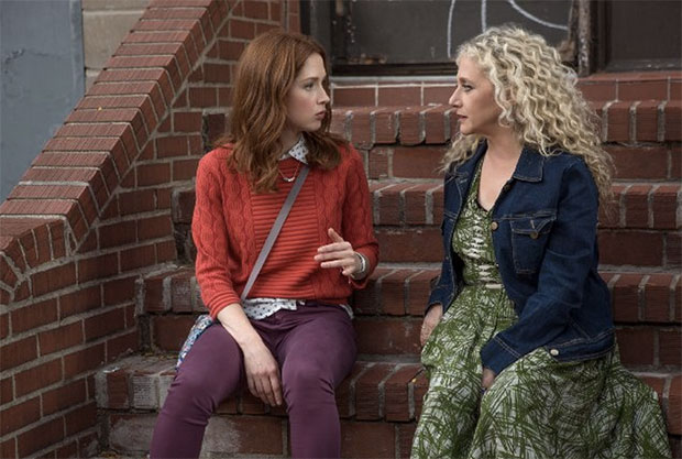 "9 reasons we want to be Lillian from ""Unbreakable Kimmy Schmidt"" when we grow up"