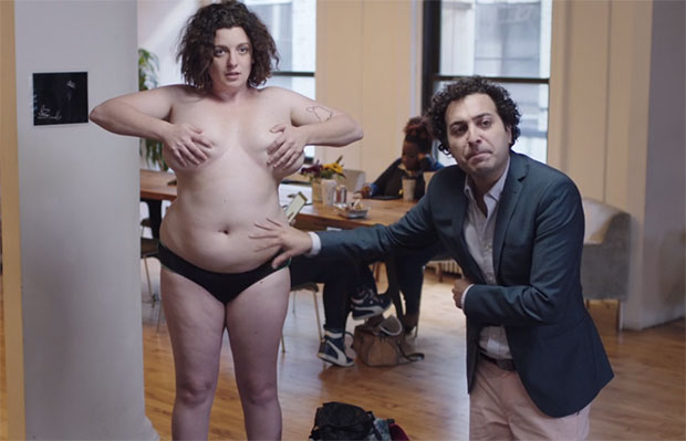 We're loving this new short film about a focus group for women's bodies