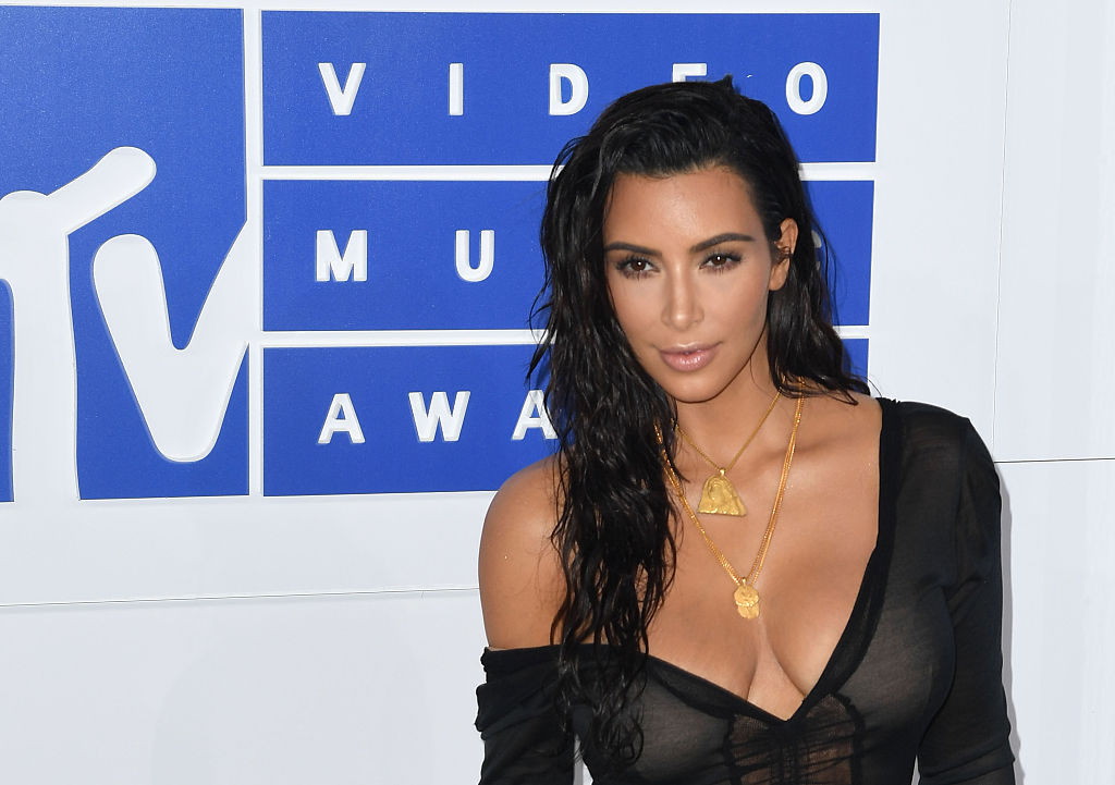 Kim Kardashian always wanted to be this profession and it's super surprising