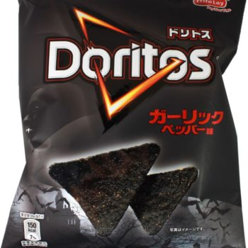 Doritos just released a new flavor that will help us ward off evil this Halloween season