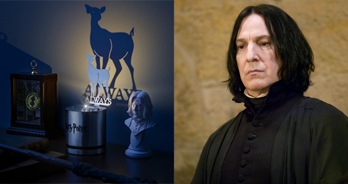 "Go ahead and buy this ""Harry Potter"" Snape lamp (after you're done crying about it)"