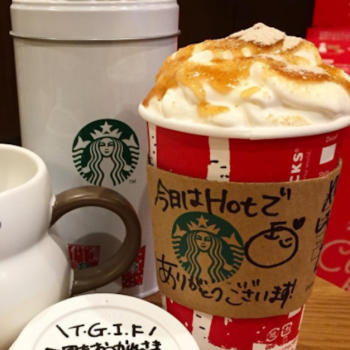Starbucks Japan's new drink is basically apple pie in a cup, and we need it in the States ASAP