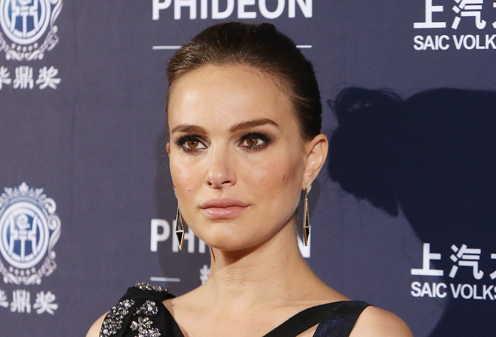 Super pregnant Natalie Portman looks like a gothic queen in this regal navy gown