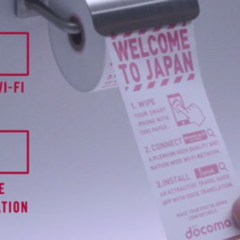 These Japanese bathrooms have fancy toilet paper for your iPhone