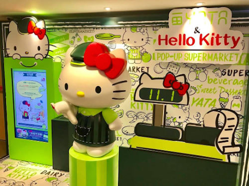 A Hello Kitty-themed grocery store exists, because dreams do come true