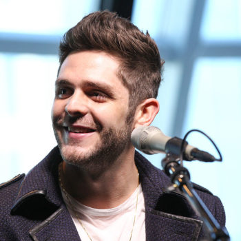 Country star Thomas Rhett's whole family just adorably freaked out over a gender reveal cake