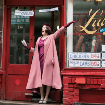 Be still our Gilmore heart, here's the first look at Amy Sherman-Palladino's brand new Amazon show