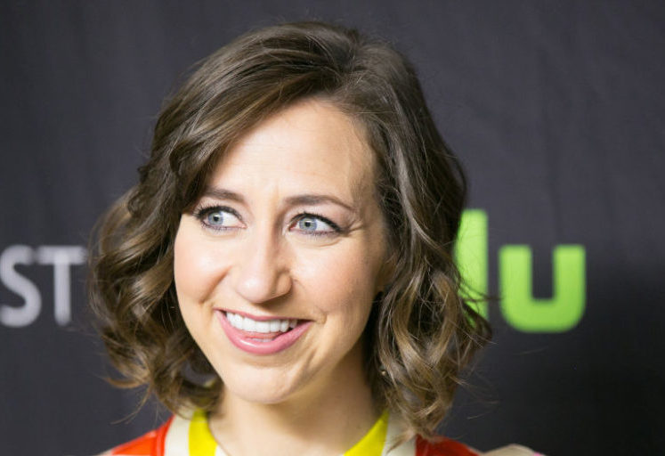 Kristen Schaal's adorably fun dress is giving us serious flashbacks to our favorite retro gum