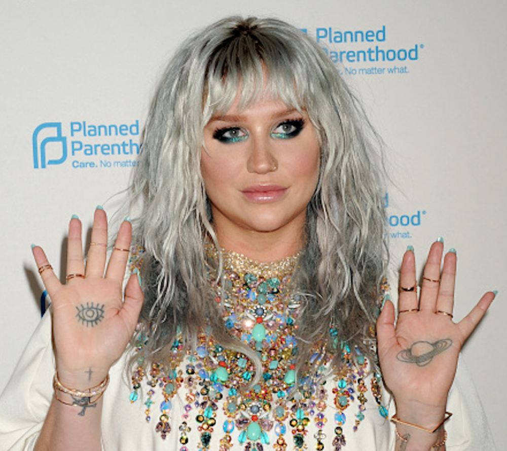 Kesha's latest tattoo is like a goth Lisa Frank drawing