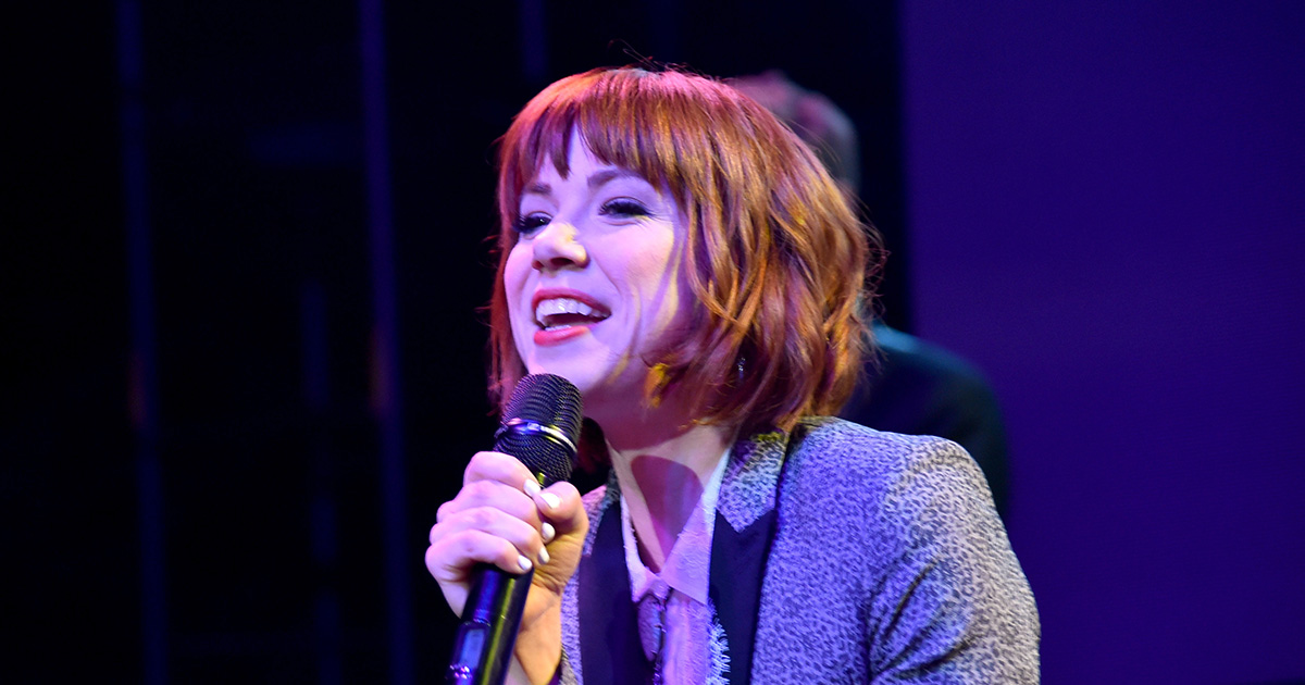 Did Shazam accidentally leak the title of Carly Rae Jepsen's new album?