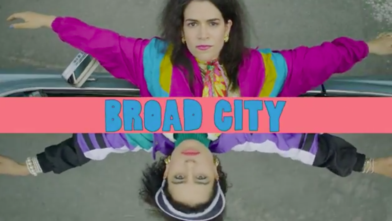 "YAS! The Season 4 trailer for ""Broad City"" is here"