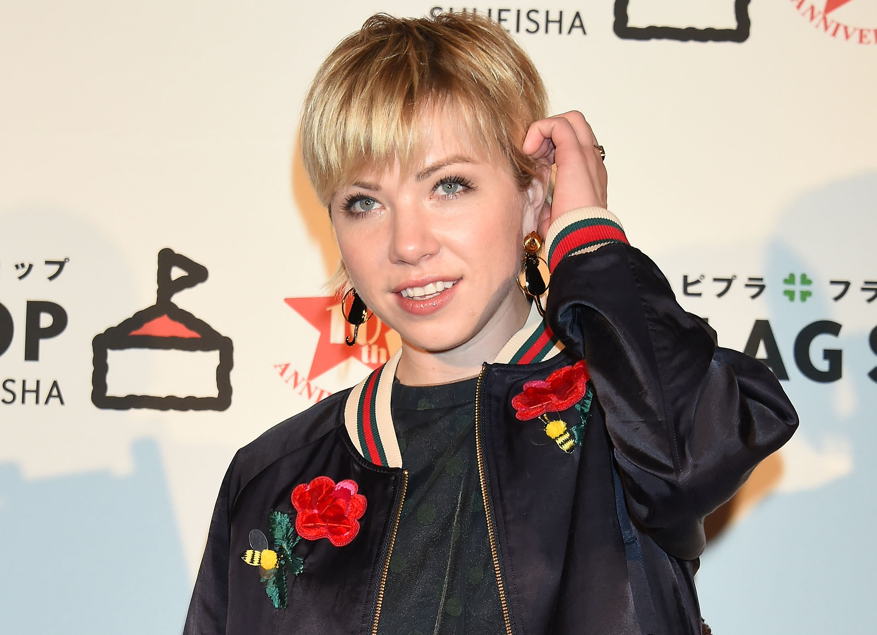 "Carly Rae Jepsen says this is the weirdest place she's heard ""Call Me Maybe"" play"