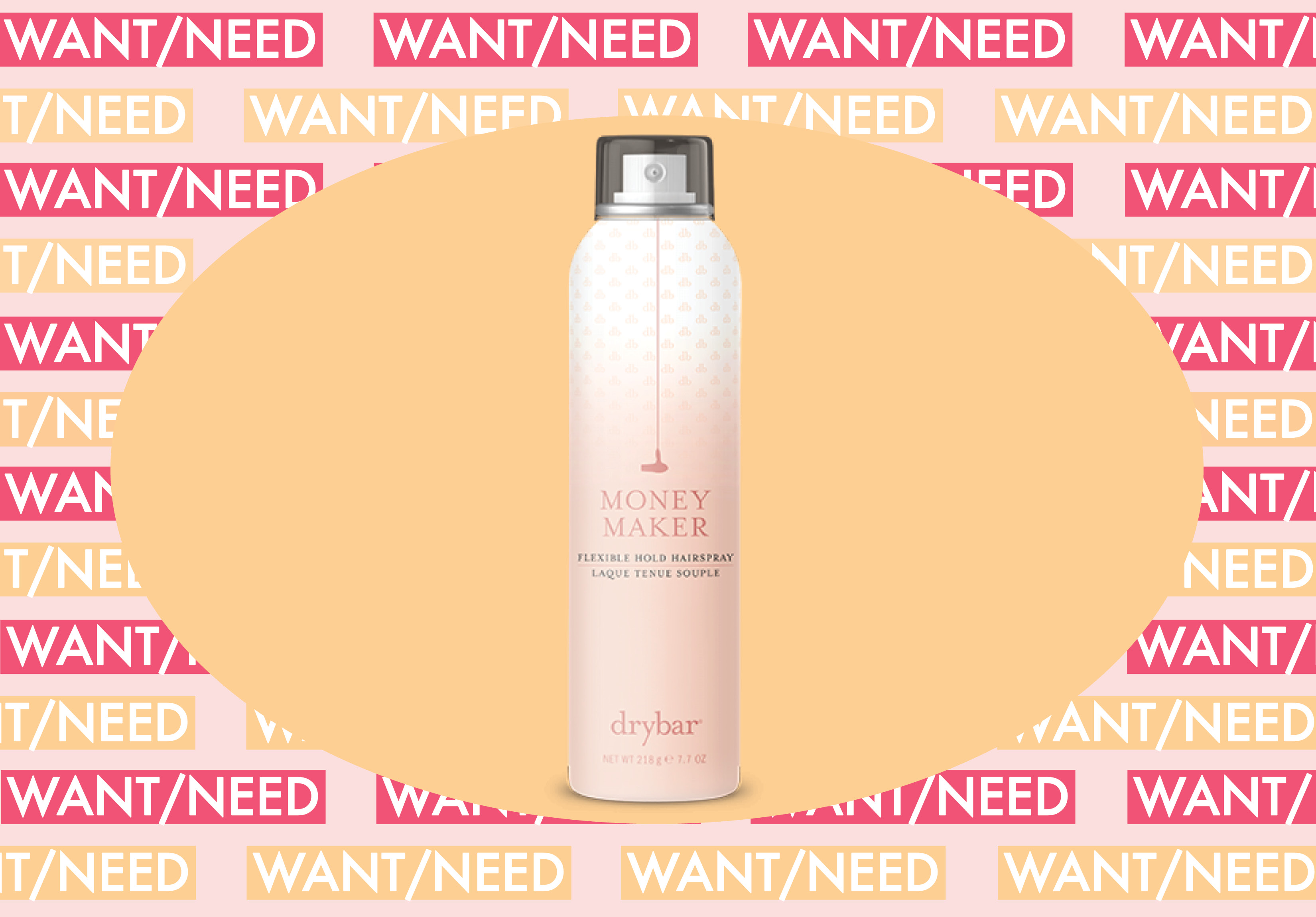 WANT/NEED: A hairspray that will guarantee good hair days, and more stuff you'll want to buy