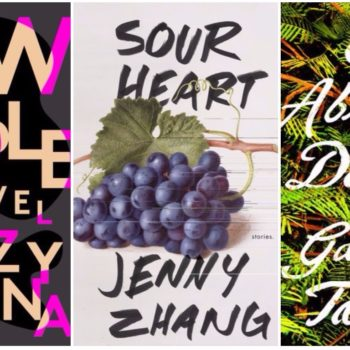 17 books we can't wait to read in August