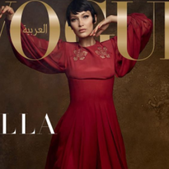 "This is why people are upset about Bella Hadid's ""Vogue Arabia"" cover"