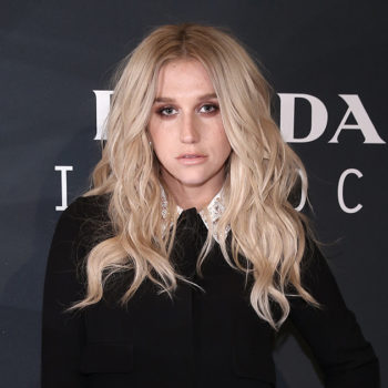 Kesha leaked emails from Dr. Luke criticizing her weight, and it's heartbreaking