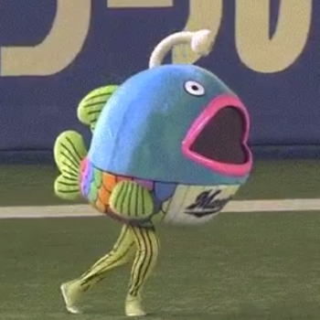 We can't stop looking at this weird Japanese mascot