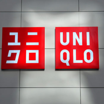 Uniqlo is going to start selling clothing out of airport vending machines