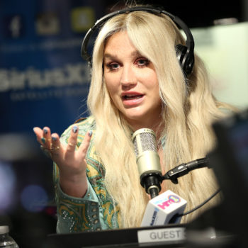 Kesha just tweeted support to Taylor Swift during her sexual assault trial
