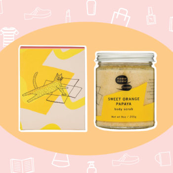 WANT/NEED: A body scrub that smells like citrus heaven, and more stuff you'll want to buy