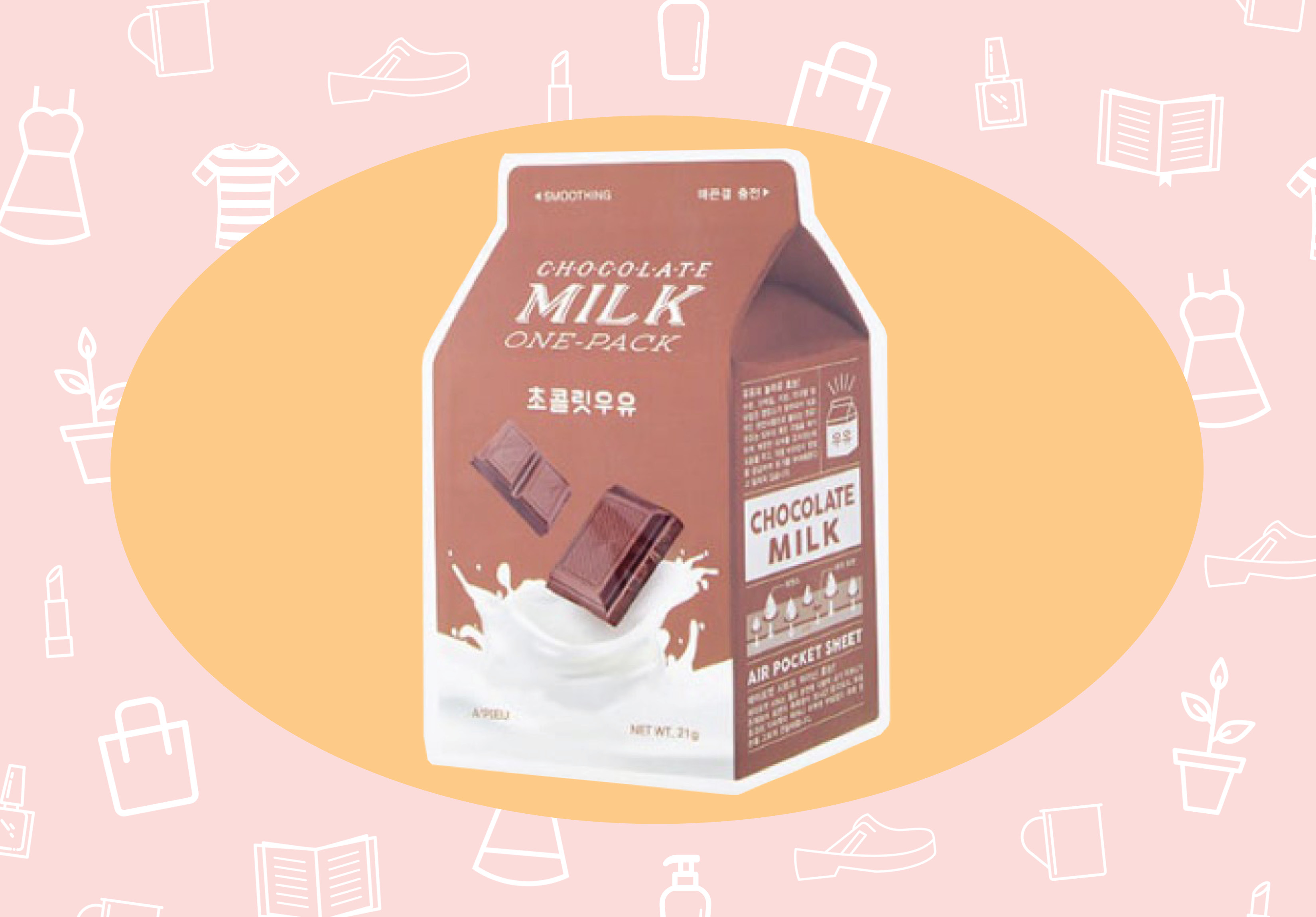 WANT/NEED: A chocolate milk face mask (because, got milk?) and more stuff you want to buy