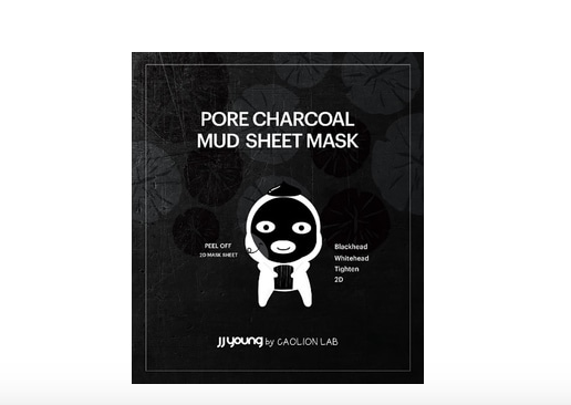 14 sheet masks to use the next time you're on an airplane