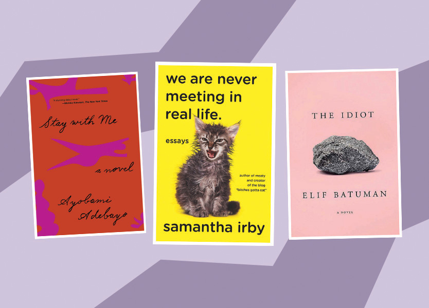 The 27 best books of 2017