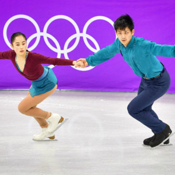 How many figure skaters go to the Olympics? The answer is a lot more than we thought