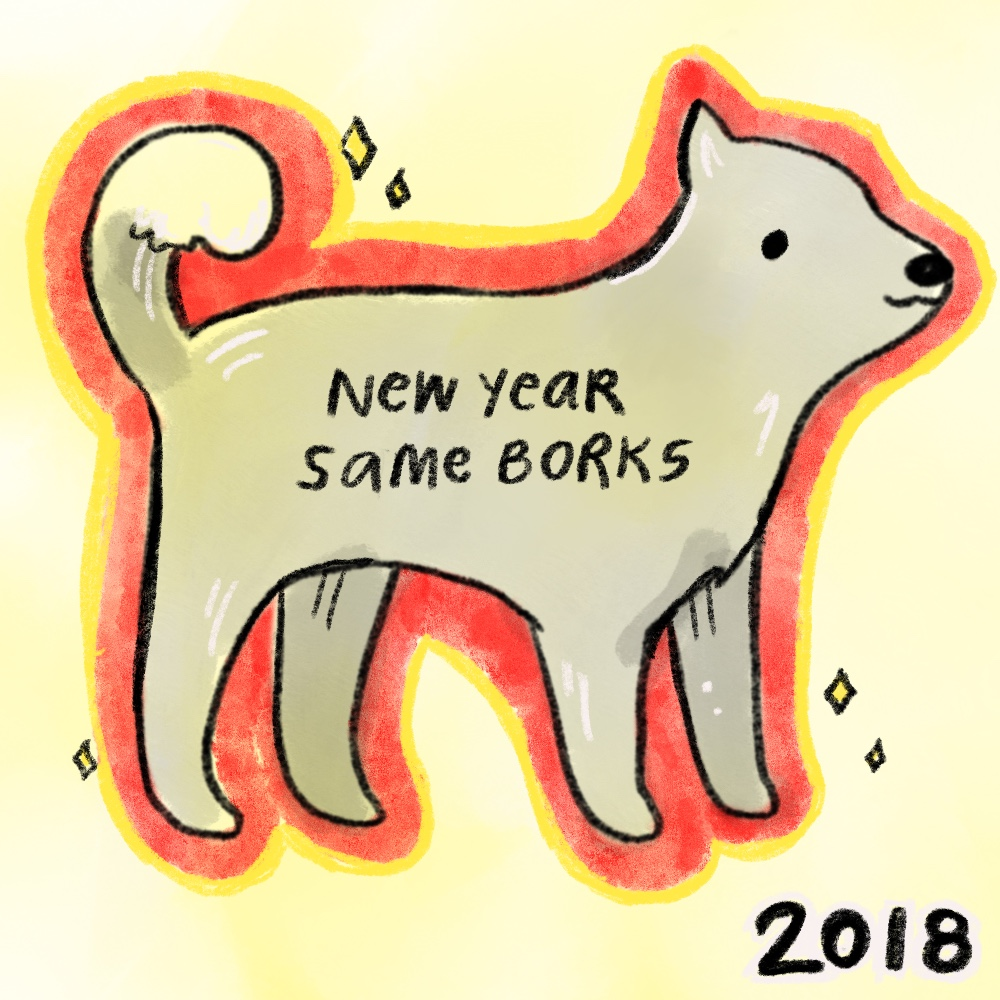 The dog days are not over — happy Lunar New Year!