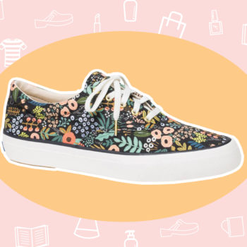 WANT/NEED: A floral sneaker to match your groundbreaking floral outfits, and more stuff you'll want