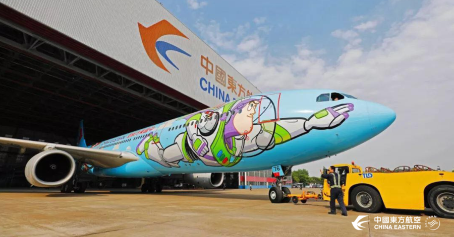 A <em>Toy Story</em>-themed plane is here to take you to infinity and beyond
