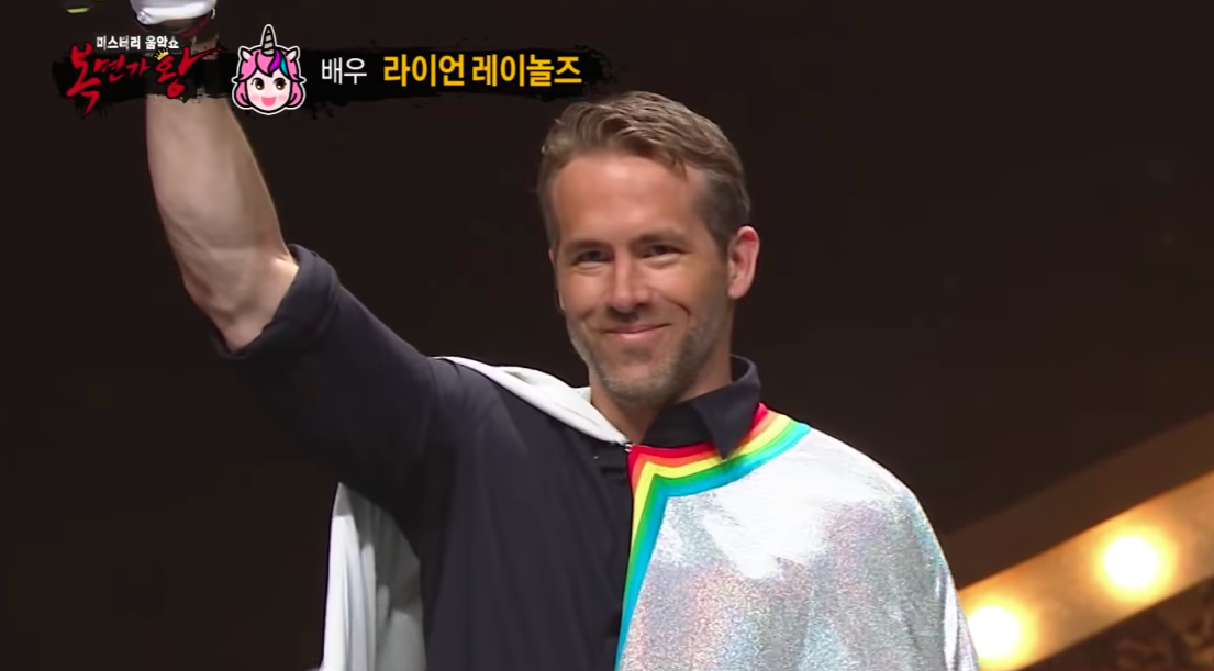 The <em>Deadpool</em> marketing is getting out of hand, because now Ryan Reynolds is singing on Korean TV shows
