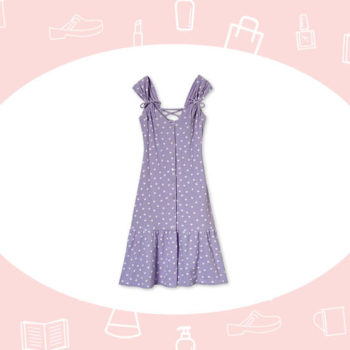 WANT/NEED: A nightgown you can wear to brunch, and more stuff you want to buy