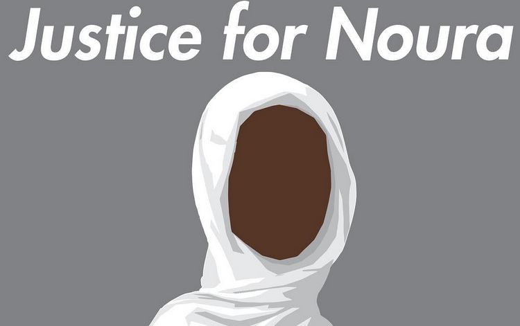 Sudanese teenager Noura Hussein's death sentence has been overturned, and this is a huge victory