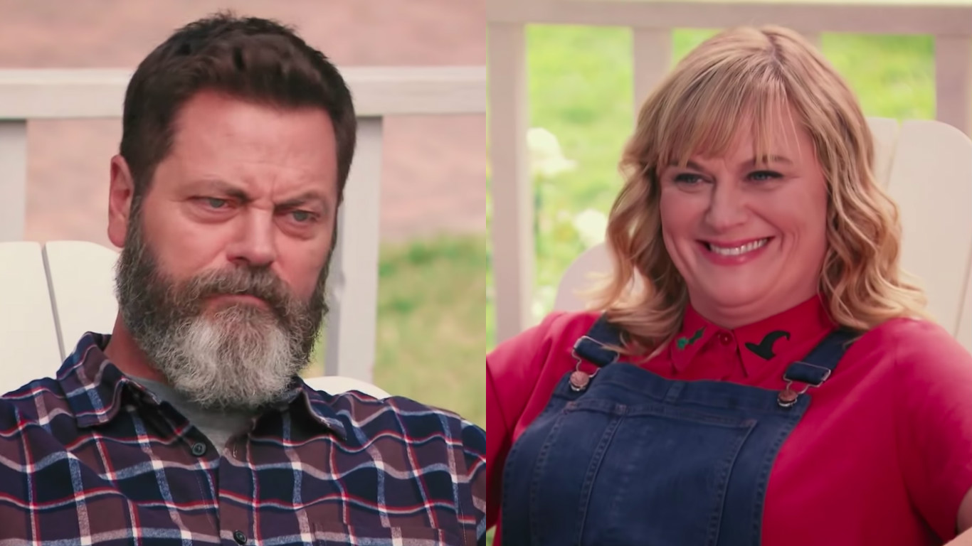 amy poehler and nick offerman have a crafting pun off hellogiggles. Black Bedroom Furniture Sets. Home Design Ideas